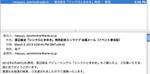 mayuyu_synchrolive.jpg