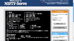 nifty-serve25.jpg
